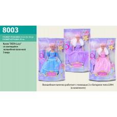 """Лялька """"Defa Lucy"""" в коробці 34х22см"""