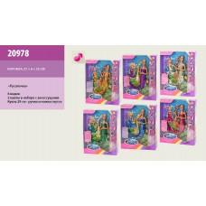 """Лялька """"Defa Lucy""""Русалка"""" в коробці 33х27см 20978"""