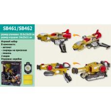 Зброя-трансформер,в кор.33х26см SB461/SB462