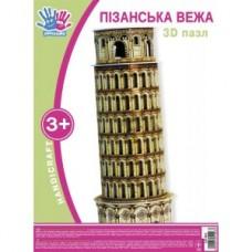 """Набір для творчества 3D Пазл """"Пизанская башня"""""""