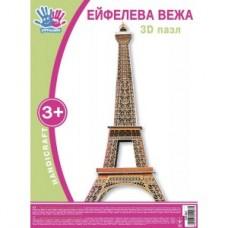 "Набір для творчества 3D Пазл ""Эйфелева башня"""