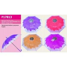 """Зонт """"Цветок"""" в пак.60см F17813"""