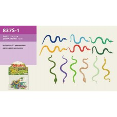 Животные змеи,в пакете 17см 837S-1