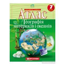 """Атлас """"Географія материків та океанів"""" для 7 класу"""