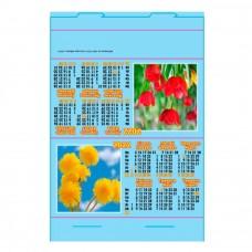 Календар настільний КП-07