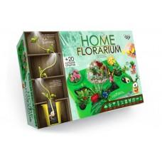 """Безпечний освітній набір для вирощування рослин """"Home Florarium"""" Данко"""