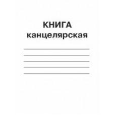 "Книга 96арк.газ.кл.""Бриск"" КВ-2"