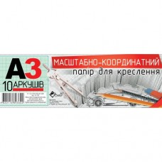"""Міліметрівка А-3 """"УП-176"""" 10арк."""