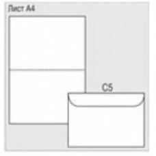 Конверт С5 (0+0) стрічка