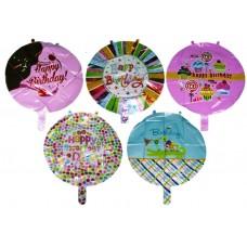 """Кульки повітряні фольговані """"Happy Birthday-1216"""" 45см"""