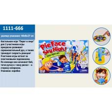 """Ігра настільна """"Пиріг в обличчя"""" в коробці 40х27см 1111-666"""