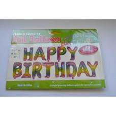 """Кульки повітряні фольговані """"Happy Birthday-17"""""""