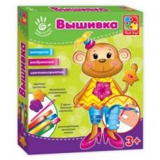 Вишивка стрічками і гудзиками. мавпочка VT4701-02