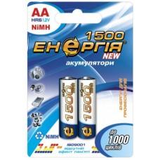 Акумулятор R-6 1500 mAh Енергія