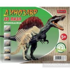 "Набор 3D пазл динозавр ''Little Spinosaurus"" д"