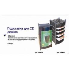 Підставка для компакт-дисків 20шт.