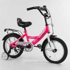 """Велосипед 14"""" 2-х кол.""""CORSO-CL14461""""(1) рож, ручн.гальмо,доп.колеса"""