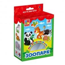 """Гра настільна """"Мій маленький світ:Зоопар"""" VT3106-10"""