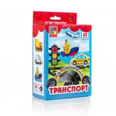 """Гра настільна """"Мій маленький світ:Трансп"""" VT3106-12"""