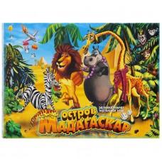 "Гра мала настільна ""Остров Мадагаскар"" Данко"